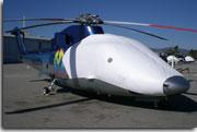Sikorsky 76S sun shade helicopter cover